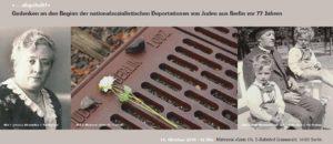 """ … abgeholt!"" - Gedenken an ""Gleis 17"" @ Gleis 17 | Berlin | Berlin | Deutschland"