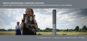Ausstellungseröffnung »Erinnerung bewahren« @ Auswärtiges Amt (Lichthof)